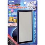 Car Rear View Mirror Mini R70