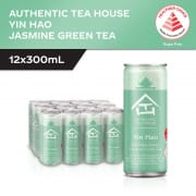 Unsweetened Jasmine Green Tea 12sX300ml