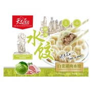 Cabbage & Pork Dumplings 500g