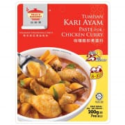 Paste Curry Chicken 200g