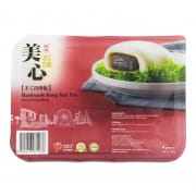 Bee Sim Stewed Pork Pau 280g