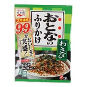 Otona No Furikake Wasabi Seasoning Mix 13g