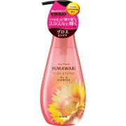 Gloss & Repair Shampoo 500ml