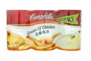 Cream Of Chicken 3sX300g