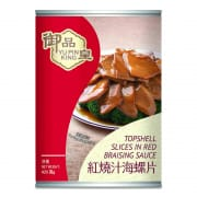 Topshell Slices in Red Braising Sauce 425g