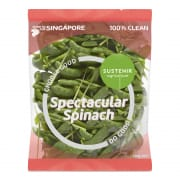 Spectacular Spinach Singapore 100g