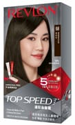 Top Speed Hair Color - Brownish Black