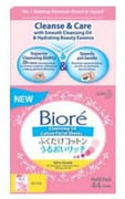 BIORE biore cleansing oil cotton facial sheets refill pack 44s