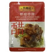 Sweet & Vinegar Spare Rib 60g