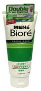 Men Double Acne Control Facial Wash 130g
