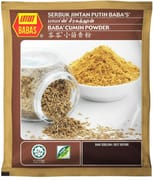 Cumin Powder 70g