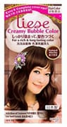 Creamy Bubble Colour - Natural Mocha