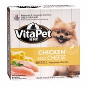 Dog Food Chicken & Cheese 100g