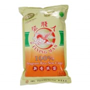 Fragrant Rice New Crop 5kg