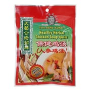 Healthy Herbal Chicken Soup Spices 40g
