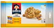 Oat Cookies Honey Nuts 6sX27g