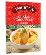 Chicken Curry Paste 100g