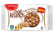 Oat Krunch Nutty Chocolate 8sX26g