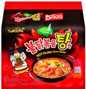 Hot Chicken Flavour Ramen Stew 5s