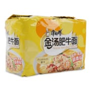 Golden Stock Beef Noodles