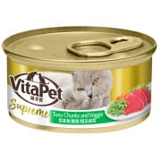 Cat Food - Tuna Chunks & Veggie 85g