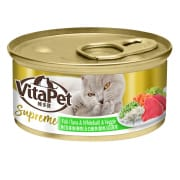 Cat Food - Tuna, Whitebait & Veggie 85g