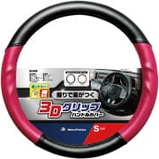 Car Steering Wheel Cushion Urban Red S