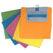 Microfibre Cloth Small 5s