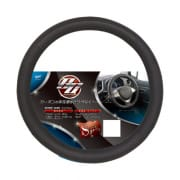 Car Steering Wheel Cover Black