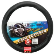 Car Steering Wheel Cover FL-3097