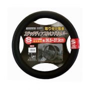Car Steering Wheel Cover Dimple Black S