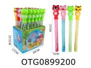 37cm Animals Bubble Wand - Ages 3+