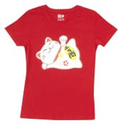 Top to Toe Chinese New Year Printed Tee