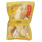 Premium Fried Fish Maw 80g