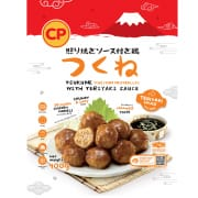 Tsukune Chicken Meatballs 400g