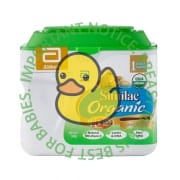 Organic Infant Powder 658g