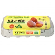 Pasteurized Eggs Vitamin D3 10s