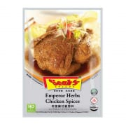 Emperor Herbs Chicken Spices 23g