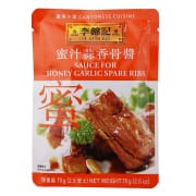 Honey Garlic Spare Ribs 70g