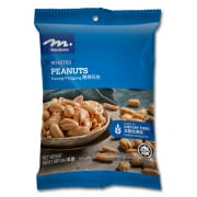 Roasted Peanuts 100g