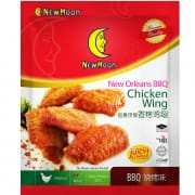 New Orleans Chicken Wings 350g