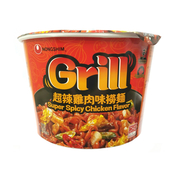 NONG SHIM Grill Fried Bowl Noodle - Super Spicy Chicken 98g