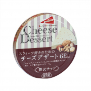 Cheese Dessert - Rich Nuts 90g