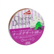 Cheese Dessert - Rum Raisins 90g