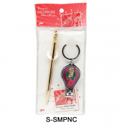 Merlion Pen & Nail Cutter