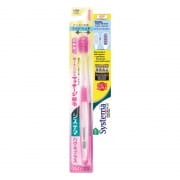 Haguki Plus Toothbrush - Ultra Soft