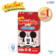 Baby Diapers L (9-14kg) - Disney Mickey 54s